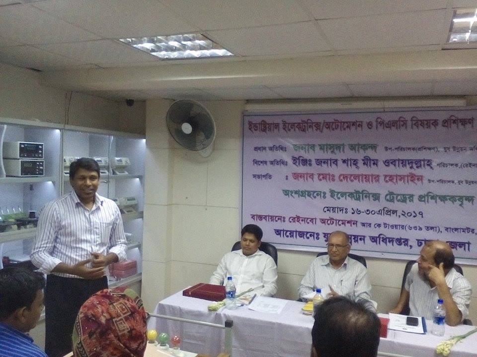 Closing Ceremony for Youth Development Department